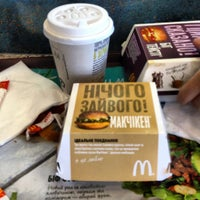 Photo taken at McDonald's by ВАК ❌. on 7/14/2012