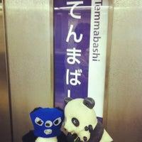 Photo taken at Keihan Temmabashi Station (KH03) by panda k. on 8/5/2012