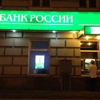 Снимок сделан в Сбербанк пользователем AnastasyaQ . 5/6/2012