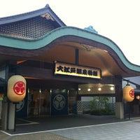 Снимок сделан в Oedo Onsen Monogatari пользователем Claude S. 6/6/2012