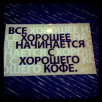 Photo taken at McDonald's by Ekaterina K. on 8/18/2012