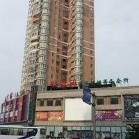 Photo taken at XING SHA HUATIAN HOTEL by Huny K. on 4/23/2012