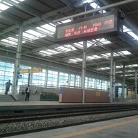 Photo taken at Cheonan-Asan Stn. - KTX/SRT by MINKI K. on 7/23/2012