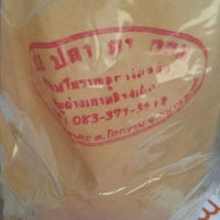 Photo taken at ปอ ปลา ตา กลม กาแฟโบราณ สูตรจัดหนัก by มารน้อย ล. on 5/19/2012