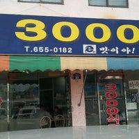 Photo taken at 3000 by Mang M. on 5/1/2012