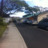 Photo taken at University of Hawaii - Maui College by Dāmé D. on 5/1/2012