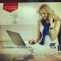 Снимок сделан в ВТБ24 пользователем Оленька Б. 8/9/2012