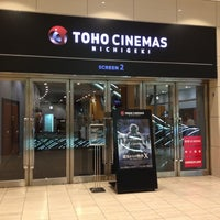Photo taken at TOHO Cinemas by MukoyChi on 8/17/2012