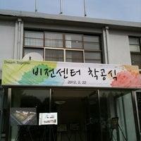 Photo taken at LS전선 금왕교육원 by Sangjin L. on 2/22/2012