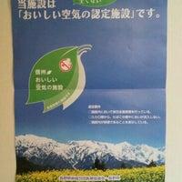 Photo taken at パソコン教室 あづみ野 by Hiroyuki S. on 2/24/2012