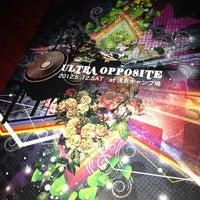 4/25/2012にTaiji A.がsound bar muiで撮った写真
