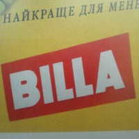 Photo taken at Billa by Vitalii H. on 6/12/2012