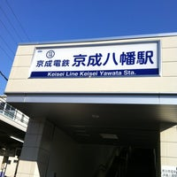 Photo taken at Keisei Yawata Station (KS16) by tinacolobockle on 3/21/2012