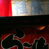 Photo taken at らーめん極豚 by Kyo K. on 5/23/2012