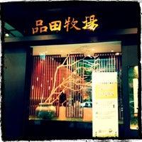Photo taken at 品田牧場 by Liv C. on 7/4/2012