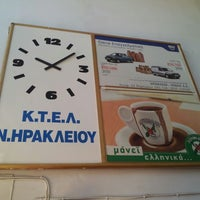 Photo taken at Heraklion Up-Country Public Bus Station by Natasa P. on 5/5/2012