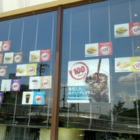 Photo taken at McDonald's by Yuji N. on 7/9/2012