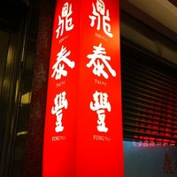 Photo taken at Din Tai Fung by Joshua Z. on 3/18/2012