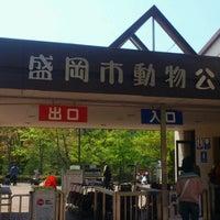 Photo taken at 盛岡市動物公園 by Nobutaka O. on 5/13/2012