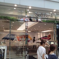 Photo taken at SoftBank by Jessica C. on 8/9/2012