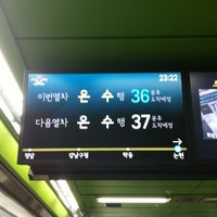 Photo taken at Nonhyeon Stn. by 승희 강. on 7/30/2012