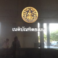 Photo taken at ห้องบรรยายกรมหลวงราชบุรีดิเรกฤทธิ์ by 🎀✨Natty_ L. on 6/5/2012