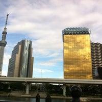 Photo taken at 浅草水上バス乗り場 TOKYO CRUISE by Bryan C. on 8/4/2012