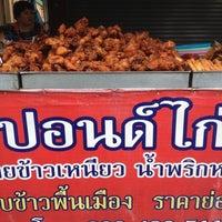 Photo taken at ไก่ทอดปังปอนด์สันติธรรม by KunSak on 8/23/2012
