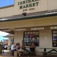Photo taken at Ishihara Market by Lauren S. on 8/22/2012