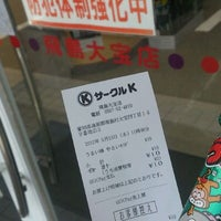 Photo taken at サークルK 飛島大宝店 by つじやん 7. on 5/24/2012