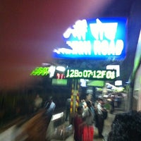 Photo taken at Charni Road Railway Station by Dharm V. on 2/17/2012