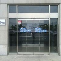 Photo taken at 무역회관 by 창남 박. on 5/10/2012