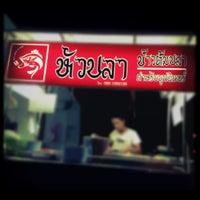 Photo taken at หัวปลา ข้าวต้มปลา by Kadoor แ. on 5/21/2012