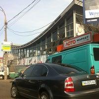 Снимок сделан в Житний рынок пользователем Ванюха 8/3/2012