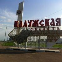 Photo taken at Обелиск «Калужская область» by Vivian on 5/17/2012