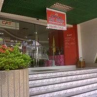 Photo taken at กสท.อุดรธานี by สุรเชษฐ์ ท. on 4/19/2012