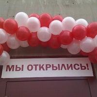 Photo taken at МедиаМаг by Nadezhda C. on 5/26/2012