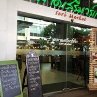 Photo taken at Seri Market by Princess L. on 7/3/2012