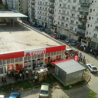 Photo taken at Profi by Tiberia P. on 5/30/2012