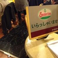 Photo taken at Saizeriya by Luke K. on 3/10/2012