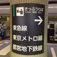Photo taken at Tokyu Meguro Station (MG01) by Rumi ♡. on 8/7/2012
