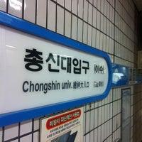 Photo taken at Chongshin Univ.(Isu) Stn. by Eui-joon Francis L. on 3/11/2012