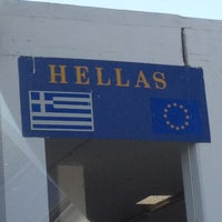 Photo taken at Greece Kipoi Border Station by Gamze H. on 8/21/2012