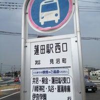 Photo taken at 蓮田駅西口 バス停 by Geek_TS_2nd on 8/11/2012