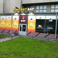 Photo taken at Контакт Бар by Sliff on 7/16/2012