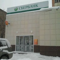 Photo taken at Сбербанк by Svetlana N. on 3/18/2012