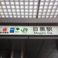 Photo taken at Mita Line Meguro Station (I01) by taro M. on 8/1/2012