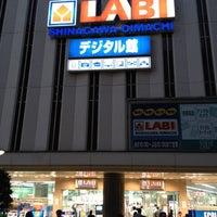 Photo taken at Yamada Denki by Ryan T. on 6/26/2012