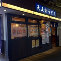 Photo taken at 天王寺うどん 東口店 by 大河阪急@HK-08 on 6/24/2012