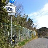 4/1/2012 tarihinde 猛虎参號ziyaretçi tarafından 猿坂峠'de çekilen fotoğraf